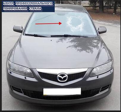 Mazda 6 2005_1